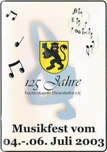 Logo Musikfest 2003